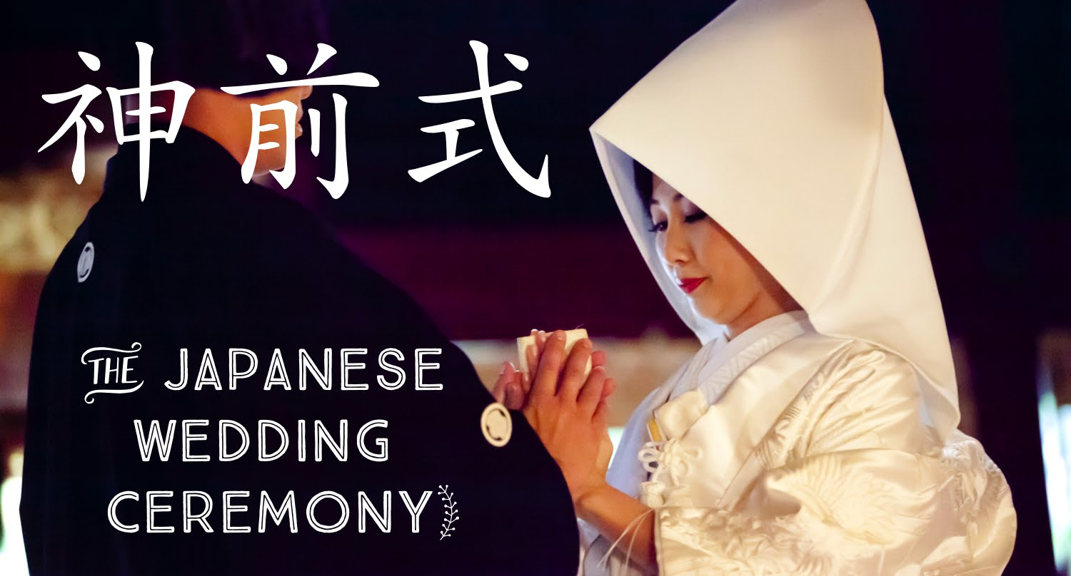 Our-Japanese-Wedding-Ceremony-私たちの神前結婚式