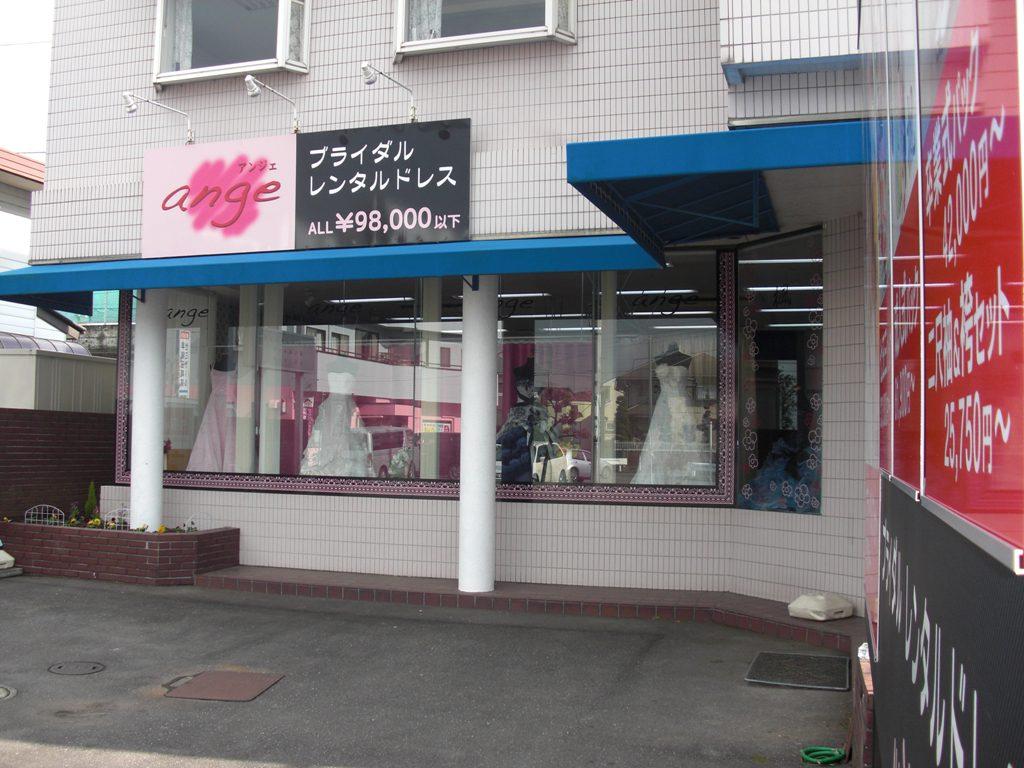 CIMG0786