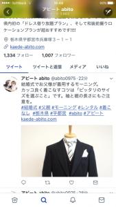 IMG_7411